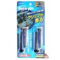 119509_ST CARENNE DECO-PIN Жидкий ароматизатор для системы вентиляции автомобиля (морской сквош)