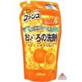 409191_ФАНСУ моющее средство для ванных комнат с апельсиновым маслом, объем 0,35 л
