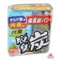 113453_ST DASHU-TAN Поглотитель запахов для холодильника (основной камеры)