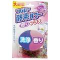 115433_ST BLUE OXYGEN POWER Кислородная таблетка для очищения и дезинфекции унитаза (лаванда)