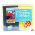 176606_KITCHEN CLEANER Губка для мытья посуды с антибактериальной обработкой, абразивная (2 шт)