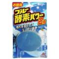 116294_ST BLUE OXYGEN POWER Кислородная таблетка для очищения и дезинфекции унитаза (аромат леса). вес - 120 г.