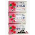524375_DAIICHI DUET Мыло на растительных компонентах с цветочным ароматом (3 шт. * 135 г.)
