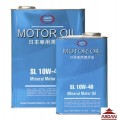 UNICO SL 10W-40 минеральное моторное масло для бензиновых двигателей (всесезонное)